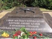 Памятник г. Кронштадт