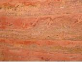 Травертин Rosso